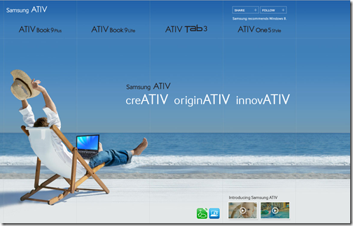 Samsung ATIV screenshot